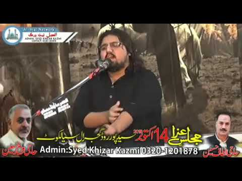 Fatah e Punjab Syed Salman shah 14oct gujral sialkot