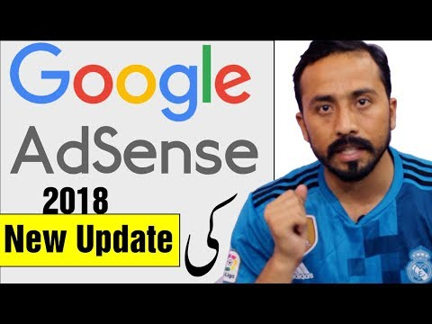 Google Adsens New Update 2018|Explained in Detail in Urdu Hindi