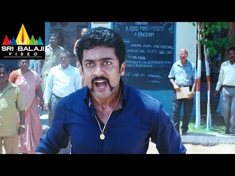 Singam Yamudu 2 Telugu Full Movie - Part 314 - Surya Hansika...