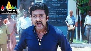 Singam (Yamudu 2) Telugu Movie Part 3/14 | Suriya, Hansika, Anushka | Sri Balaji Video