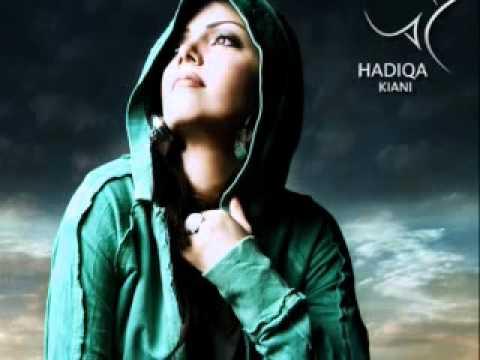 Mehr Ma - Hadiqa Kiyani video