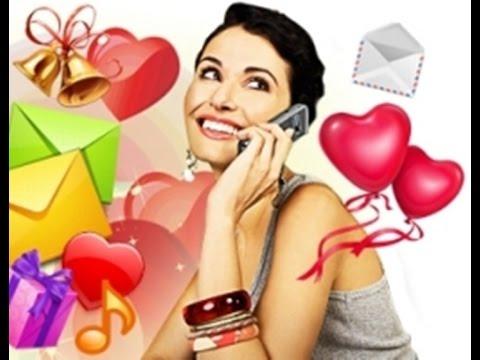 Поздравление по телефону с днем рождения прикольные