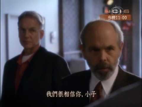 NCIS重返犯罪現場 第七季_15