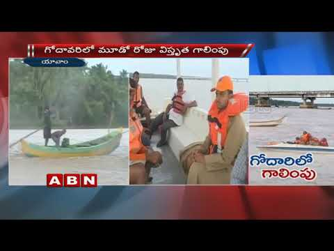 Boat Mishap In East Godavari District, Rescue Operations Continues  On 3rd Day | ABN Telugu
