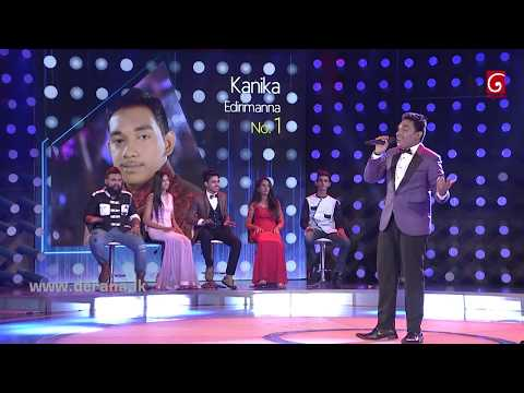 Dream Star Season 07 | Final 20 ( 02nd Group ) Kanika Edirimanna ( 02-09-2017 )