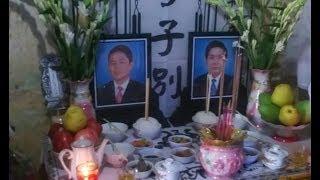 Đám tang hai cậu Lưu Văn Hùng & Lưu Quốc Dũng