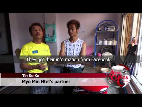 Myanmar's First Gay 'wedding' video