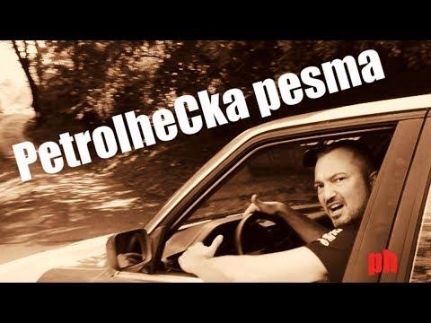PetrolheCka Pesma (OFFICIAL MUSIC VIDEO)