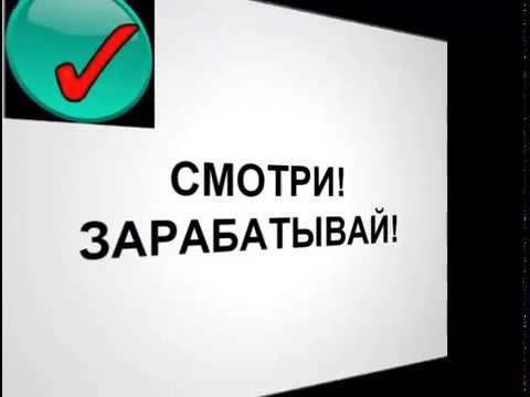 Промоушен Открытия Бизнес Канала