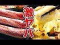 チーズの海に沈めて食べるサムギョプサルが最高すぎ!.mp3