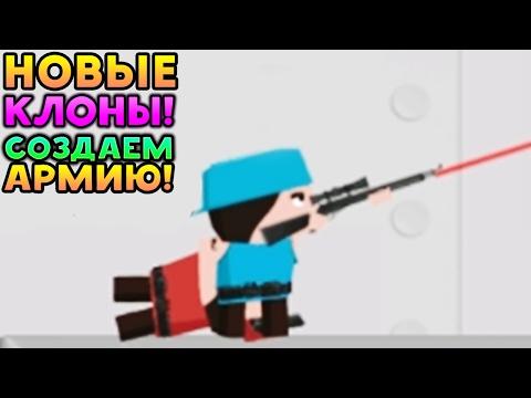 НОВЫЕ КЛОНЫ! СОЗДАЕМ АРМИЮ! - Clone Armies
