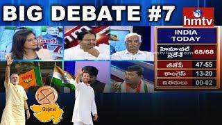 Special Debate and Report On Gujarat Exit Poll 2017 Updates - Cong Vs BJP - Big Debate #7 - hmtv News - netivaarthalu.com