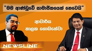 News1st NewsLine 2020.06.23