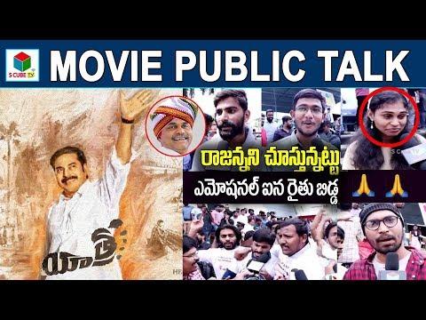 Yatra Movie Public Talk | Mammootty | YSR Biopic | Yatra Review & Rating | S Cube TV
