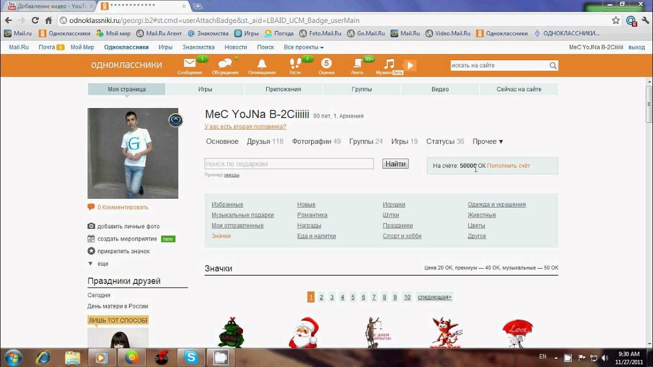 www.odnoklassniki.ru