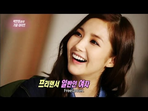 Entertainment Weekly | 연예가중계 (2013.09.27)