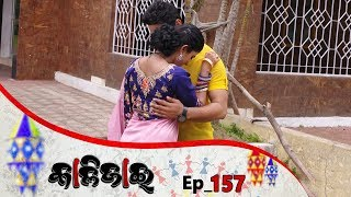 Kalijai | Full Ep 157 | 18th July 2019 | Odia Serial – TarangTV
