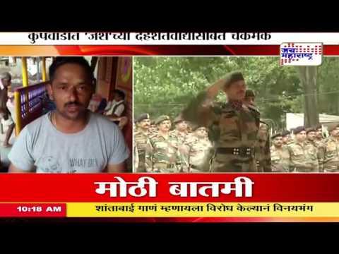 Kupwara encounter: Jawan succumbed to injuries
