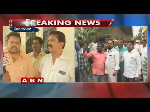 Vangaveeti Radha Followers angry on YS Jagan over Party seat | Radha followers face to face