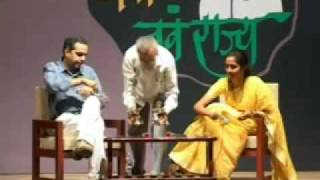 Supriya Sule On Navi Pidhi Nave Rajya Part_1.mp4