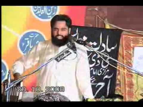 Ex Sunni ka paegham sunni bhaioun k nam now shia allama hamid raza sultani