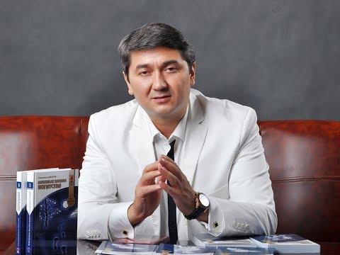 Саидмурод Давлатов о сетевом маркетинге!!!