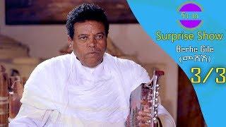 Nati TV - Nati Surprise Show With Artist Berhe Gile (Meshesh) Part 3/3