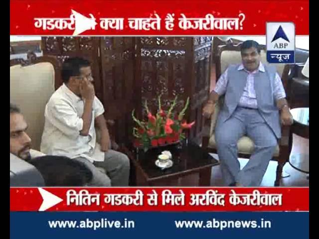 What does Kejriwal want from Gadkari?