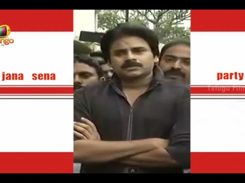 Pawan Kalyan Emotional About School Bus Train Accident - Power Star Reaction