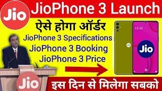 Jio की नई खुशखबरी   JioPhone 3 Launch   Jio Phone Flex Smartphone Price Jio Phone 3 Booking Date