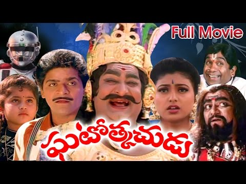 Ghatothkachudu Full Length Telugu Moive || Dvd Rip video