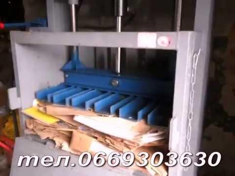 Купить качественные капканы цена выгодная в Украине купить проходной капкан кп 120 наложенным платежом