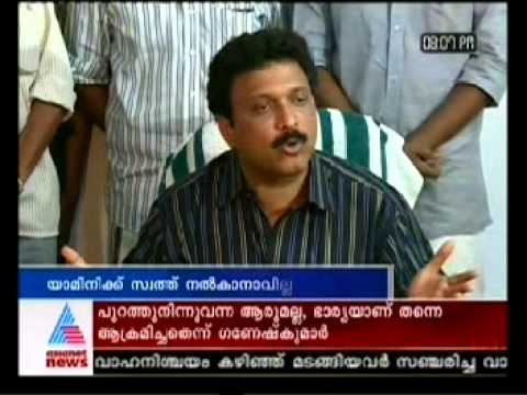 Response by Ganesh Kumar about Yamini's Press Meet.