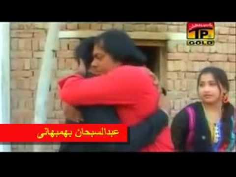 Na Wanj We Yar Dadhi Moonjh Aondi Hey By Abdul Subhan Bhambhani (03356013073).mp4 video