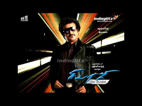 Sivaji Rajni Title Card Intro BGM HD