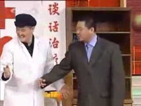 2003年  央視春晚  趙本山小品 《心病》