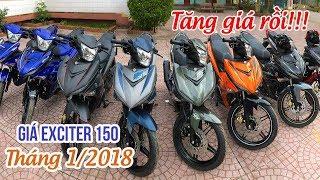 Giá xe Exciter 150 tháng 1/2018 ▶ Gần Tết, mua ngay kẻo tăng giá!
