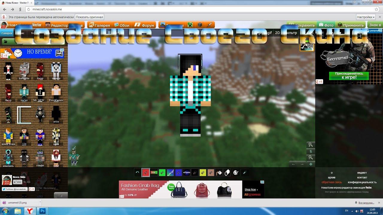 Minecraft Lurkmore 54