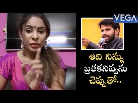 Sri Reddy Sensational Comments On Hyper Aadi And Nagababu