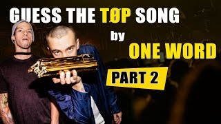 GUESS THE TWENTY ONE PILOTS SONG BY ONE WORD 2018/ Part 2