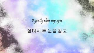 Someday - 알고 있나요 (Do You Know) [Han & Eng]
