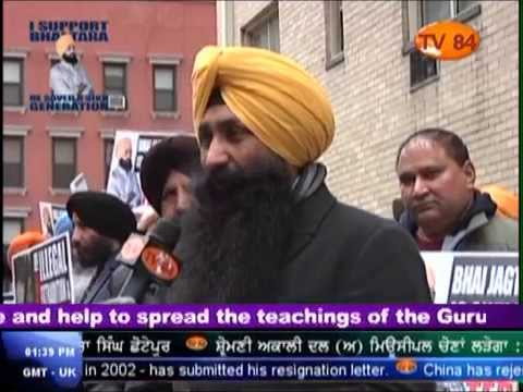 TV84 Special 2/9/15 NYC Protest in front of Thailand Mission to UN regarding Bhai Tara's Extradition