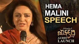Hema Malini Speech @ Gautamiputra Satakarni Audio Launch | Lahari Music | T-Series