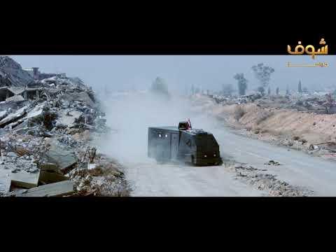 حادث على طريق حلب الشام - مسلسل روزنا شوف دراما thumbnail