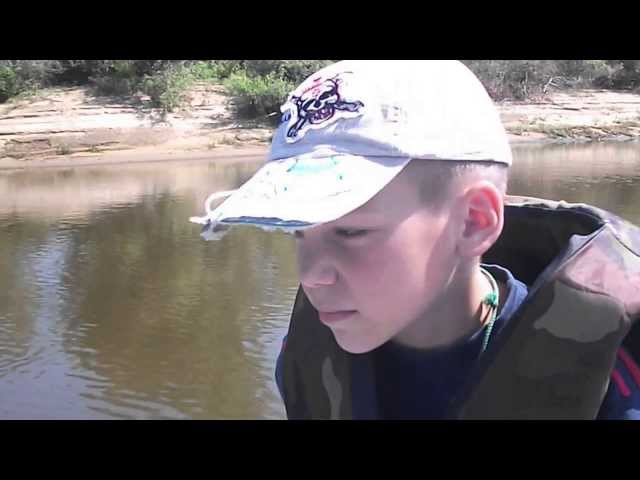 рыбалка в кременчуге на сома