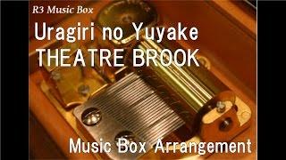 """Uragiri no Yuyake/THEATRE BROOK [Music Box] (Anime """"Durarara!!"""" OP)"""