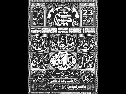 Live Majlis e Aza 23 Feb 2019 Dhall Bhera (www.baabeaza.com)