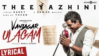 Vanjagar Ulagam | Thee Yazhini Song Lyrical Video