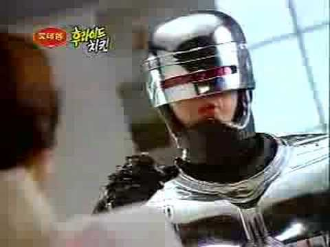 Robocop Fried Chicken Commercial 1980's