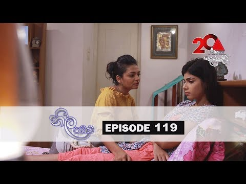 Neela Pabalu | Episode 119| 23rd October 2018 | Sirasa TV